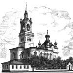 Храм во имя Покрова Пресвятой Богородицы    г. Камышлова,  Свердловской области Каменской епархии